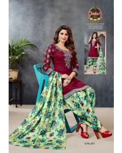Bundle of 12 Wholesale Salwar Suit - Catalog Palak babydoll Vol 2