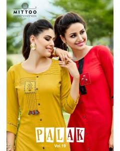 bundle of 8 kurti -Palak-19 by mittoo