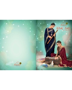 BUNDLE OF 8  WHOLESALE SAREE CATALOG _Khalbali_ BY NISCHAYA SAREE