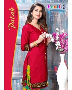 Bundle of 12 Wholesale Salwar Kameez Catalog Palak Fenil vol 8