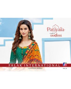 BUNDLE OF 12 WHOLESALE SALWAR SUIT CATALOG PATIYALA VOL 25 BY GANESHA