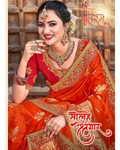 Bundle of 9 wholesale saree catalog solahshringar by mataram