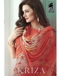 BUNDLE OF 15 WHOLESALE SAREE CATALOG KRIZA BY SAHIBA