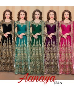 BUNDLE OF 5 WHOLESALE GOWN CATALOG AANAYA 19000 (vol-19)