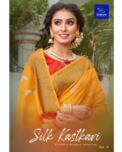 BUNDLE OF 6 WHOLESALE SAREE CATALOG Silk kastkari Vol:1 BY Siddharth Silk Mills