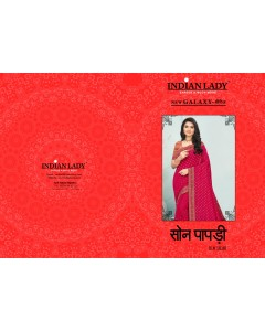 BUNDLE OF 8 WHOLESALE SAREE CATALOG  Sonpapdi  2 BY INDIAN WOMAN