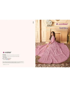 BUNDLE OF 5 WHOLESALE GOWN CATALOG  NAVIKA  BY AASHIRWAD