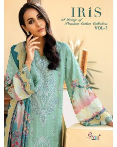 BUNDLE OF 7 WHOLESALE SALWAR SUIT CATALOG IRIS VOL 3    SILVER DUPPTA BY SHREE FABS