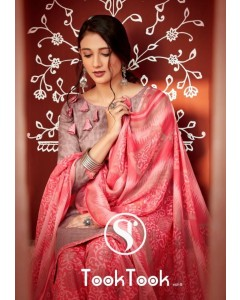 BUNDLE OF 12  WHOLESALE SALWAR SUIT CATALOG TOOK TOOK VOL 9 BY SWEETY FASHION