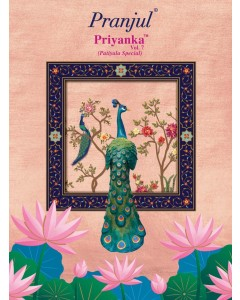 BUNDLE OF 36 WHOLESALE SALWAR SUIT CATALOG Pranjul Priyanka Vol 7