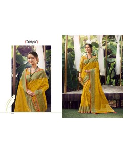 BUNDLE OF 14 WHOLESALE SAREE CATALOG   TATHASTU  - 4100 Series