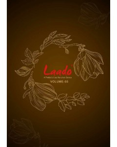 BUNDLE OF 20 WHOLESALE SALWAR SUIT CATALOG  LAADO VOL :-55