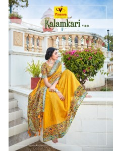 BUNDLE 10 WHOLESALE SAREE CATALOG kalmkari  vol 4 BY VINAMRA