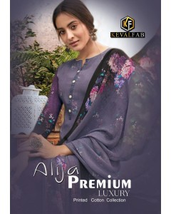 BUNDLE OF 6 WHOLESALE SALWAR SUIT CATALOG Alija- Premium luxury KEVAL FAB