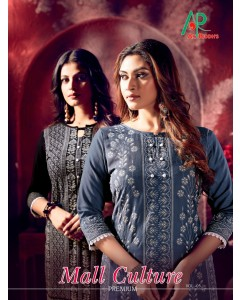 BUNDLE OF 8 WHOLESALE KURTI CATALOG PREMIUM VOL 5 BY  ART RIDDHS