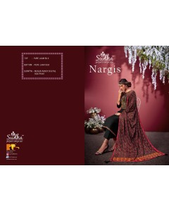 BUNDLE OF 8 WHOLESALE SALWAR SUIT CATALOG     NARGIS  BY   SUDHA