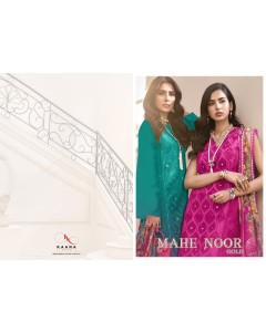 BUNDLE OF 4 WHOLESALE SALWAR SUIT CATALOG       MAHE NOOR GOLD BY KAARA