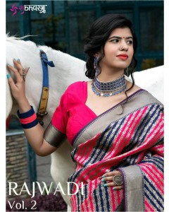BUNDLE OF 6 WHOLESALE SARE CATALOG RAJWADI VOL. 2