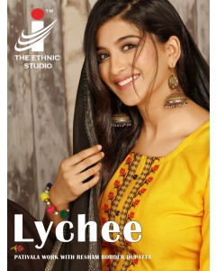 BUNDLE OF 8 WHOLESALE SALWAR SUIT CATALOG The Ethnic Studio Lychee