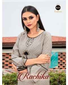 BUNDLE OF 5 WHOLESALE KURTI CATALOG  : K D Rachika
