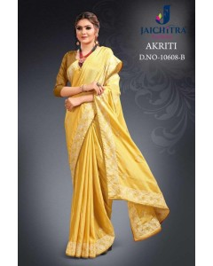 BUNDLE OF 5 WHOLESALE SAREE CATALOG AAKRITI BY JAYCHITRA