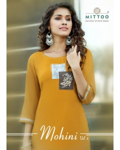 BUNDLE OF 6 WHOLESALE KURTI CATALOG MOHINI VOL 5 BY MITTOO