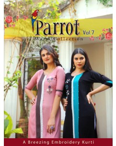 BUNDLE OF 11 WHOLESALE KURTI CATALOG PARROT VOL 7 BY ARADHNA