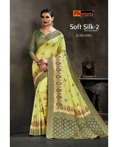 BUNDLE OF 6 WHOLESALE SAREE CATALOG Soft Silk-2  BY NEYMAR