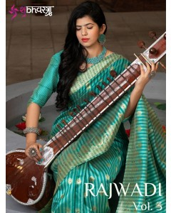 BUNDLE OF 6 WHOLESALE SAREE CATALOG RAJWADI VOL. 3  BY SHUBVASTRA
