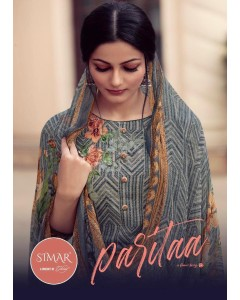 BUNDLE OF 8 WHOLESALE SALWAR SUIT CATALOG Glossy parita