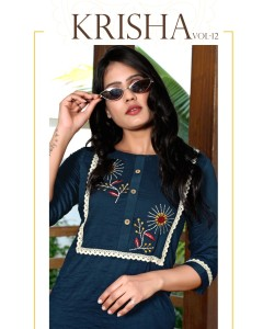 BUNDLE OF 5 WHOLESALE KURTI CATALOG FG Krisha Vol-12 BY FASHION GALLERIA