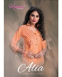 BUNDLE OF 8  WHOLESALE KURTI CATALOG     ALIA VOL-2 KANASU