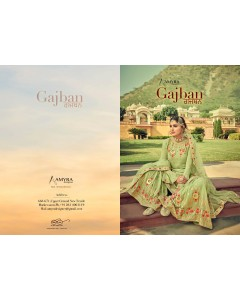 BUNDLE OF 6 WHOLESALE SALWAR SUIT CATALOG   GAJBAN BY AMYRA DESIGNER