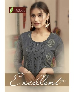 BUNDLE OF 8 WHOLESALE KURTI CATALOG  EXCELLENT VOL.4 BY HETVI KURTI