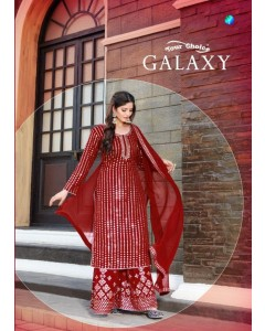 BUNDLE OF 5  WHOLESALE SALWAR SUIT CATALOG Galaxy BY YOUR CHOICE