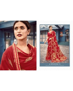 BUNDLE OF 14 WHOLESALE SAREE CATALOG ANUPAMA BY SAHIBA T&M