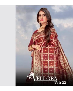 BUNDLE OF 5 WHOLESALE SAREE CATALOG Vellora Vol -26