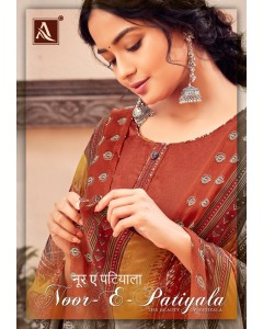 BUNDLE OF 10  WHOLESALE SALWAR SUIT CATALOG NOOR-E-PATIYALA BY ALOK